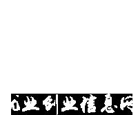 郑州轻工业大学就业创业信息网