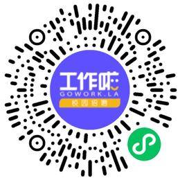 金融贸易学院2022届毕业生就业双选会 【校内】 【线下】学生扫码参会