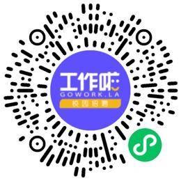 10月16日 河南大学2022届毕业生秋季双选会邀请函学生扫码参会