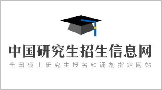中华中小学生招生信息网