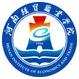 河南经贸职业学院的新闻