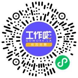 中铁二十五局集团有限公司2022届校园宣讲会学生扫码参会