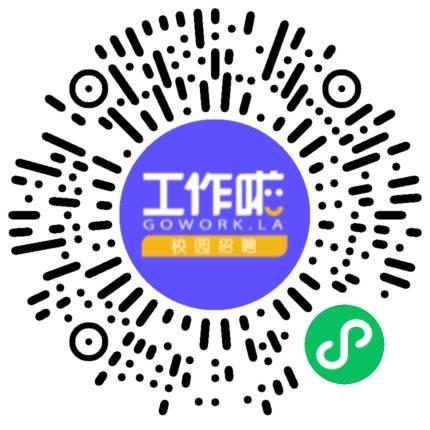 河南科技大学2022届毕业生管理类专场双选会邀请函学生扫码参会