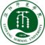 洛阳师范学院2021年秋季(线下)双选会
