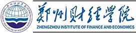 郑州财经学院就业信息网