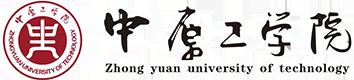 中原工学院就业信息网