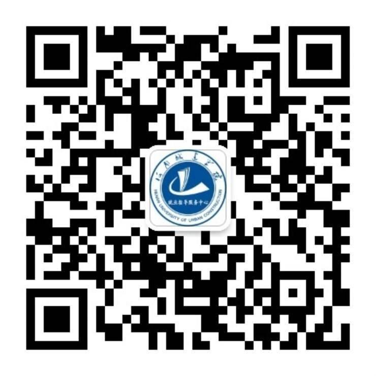 河南城建学院就业创业指导服务中心