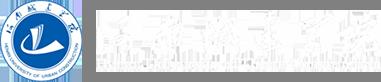 河南城建学院就业创业服务平台