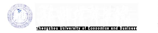 郑州经贸学院就业信息网