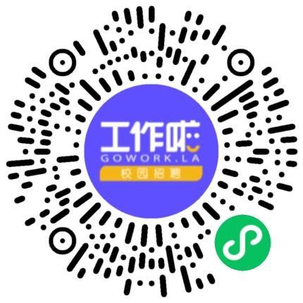 珠海艾派克微电子2022届校园招聘学生扫码参会