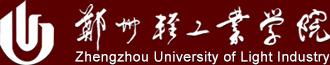 郑州轻工业学院毕业生就业信息网