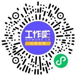 普华永道信息技术2021届补招&22届春季校园招聘学生扫码参会