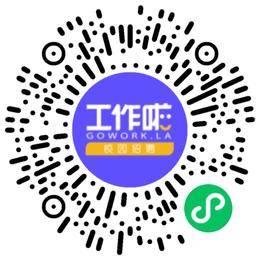 珠海艾派克微电子有限公司2022届校园招聘学生扫码参会