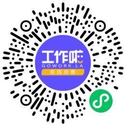 合肥同智机电控制技术有限公司22届校园招聘学生扫码参会