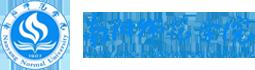 南阳师范学院就业指导与服务中心