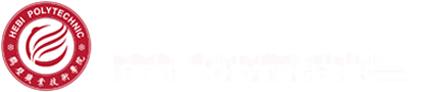鹤壁职业技术学院就业信息网