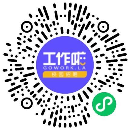 河南科技职业大学2021年夏季招聘会学生扫码参会