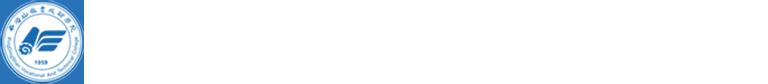 平顶山职业技术学院就业信息网