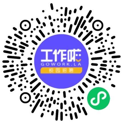 平顶山职业技术学院2021年校园招聘会学生扫码参会