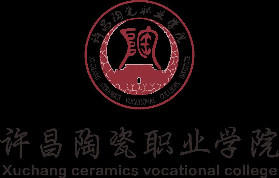 许昌陶瓷职业学院就业创业信息网