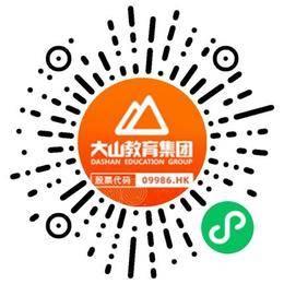 郑州市金水区大山培训学校有限公司初中教师扫码投递简历