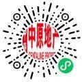 河南中原房地产顾问有限公司房地产营销策划专员/助理扫码投递简历