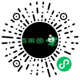 深圳百果园实业发展有限公司导购员/营业员/店员扫码投递简历