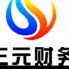 郑州三元财务管理有限公司