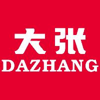 河南大张实业有限公司