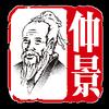 仲景宛西制药股份有限公司