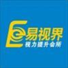郑州易视界实业有限公司