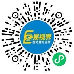 郑州易视界实业有限公司行政专员/助理扫码投递简历
