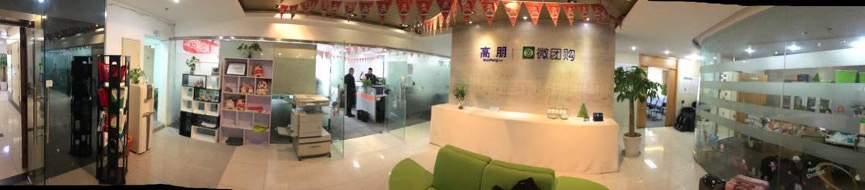 上海恒合科技