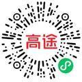 北京高途云集教育科技有限公司助教/教辅/实验人员扫码投递简历