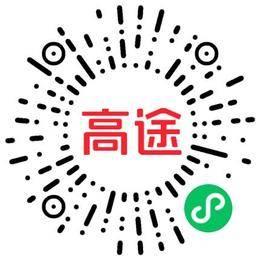 北京高途云集教育科技有限公司基础教育辅导老师扫码投递简历