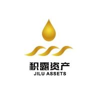 北京积露资产管理有限公司