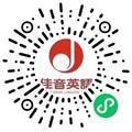 许昌佳音英语学校前台/总机/接待扫码投递简历