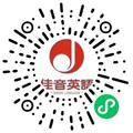 许昌佳音英语学校行政专员/助理扫码投递简历
