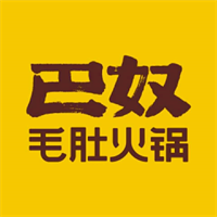 巴奴毛肚火锅有限公司