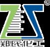 郑州郑氏化工产品有限公司