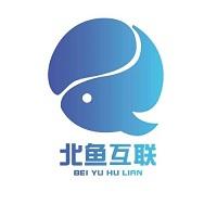 郑州北鱼互联网信息技术有限公司
