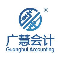 郑州广慧财务服务有限公司