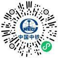 中铁隧道股份有限公司机械工程师扫码投递简历