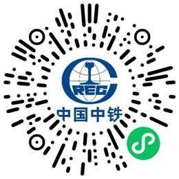 中铁隧道股份有限公司土木/土建工程师扫码投递简历