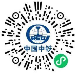 中铁隧道股份有限公司项目管理专员/助理扫码投递简历