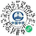 中铁隧道股份有限公司财务专员/助理扫码投递简历