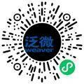 上海泛微网络科技股份有限公司软件工程师扫码投递简历