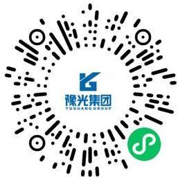 河南豫光金铅集团有限责任公司冶金/冶炼工程师扫码投递简历