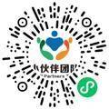 洛阳小伙伴网络科技有限公司电子商务专员/助理扫码投递简历