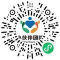 洛阳小伙伴网络科技有限公司电话销售扫码投递简历